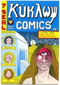 Kukawy Comics