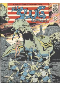 Slug #5 (All Slug Comics)